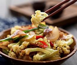 花菜最好吃的做法,非这道菜莫属啦! ——干锅花菜的做法