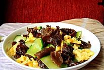 夏日小菜:黄瓜木耳炒鸡蛋的做法