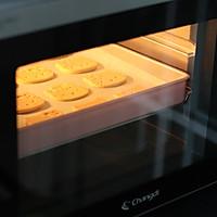 #秋天怎么吃#红薯奶片饼干的做法图解10