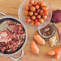 九阳电炖锅——番茄牛肉汤的做法图解1