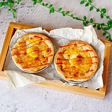 #我们约饭吧#咸味蔬菜芝士蛋挞