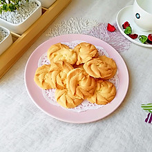 原味曲奇饼干#美的FUN烤箱·焙有FUN儿#