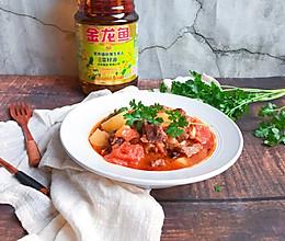 西红柿土豆炖牛腩#金龙鱼营养强化维生素A新派菜油的做法