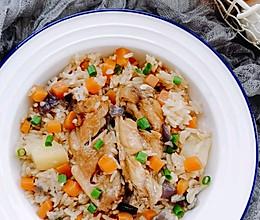 #下饭红烧菜#省钱!省事!懒人鸡翅焖饭的做法