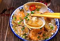 #我们约饭吧#花甲海鲜粉丝煲的做法