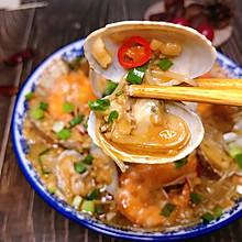 #我们约饭吧#花甲海鲜粉丝煲