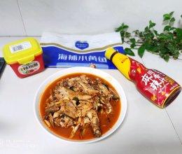 #鲜到鲜得,月满中秋,沉鱼落宴#砂锅炖小黄鱼的做法