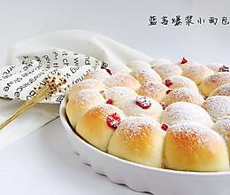 蓝莓爆浆小面包#宜家让家更有味#