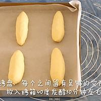 香喷喷的肉松面包#长帝烘焙节(刚柔阁)#的做法图解7