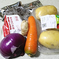 咖喱土豆炖牛肉的做法图解1