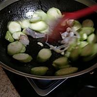 #父亲节,给老爸做道菜#鱿鱼上汤丝瓜的做法图解6