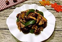 炒香菇的做法