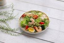 轻食主义-藜麦鸡肉蔬菜沙拉的做法