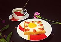 光芒万丈早餐吐司+雀巢咖啡#雀巢营养早餐#的做法