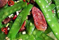 荷兰豆炒腊肠的做法