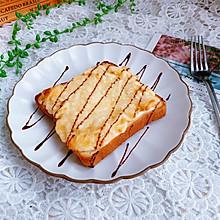 榴莲焗吐司