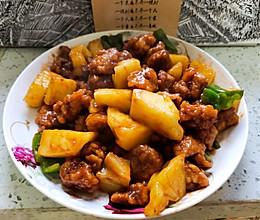 菠萝咕咾肉(酸甜)的做法