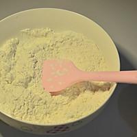 香甜诱人香蕉糯米糍的做法图解1