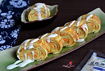 胡萝卜鸡蛋饼#丘比沙拉汁#的做法