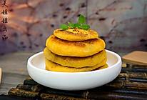 健康早餐之------红薯豆沙饼的做法