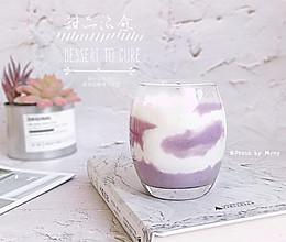 口感浓郁の芋泥鲜奶【附万能芋泥酱做法】的做法