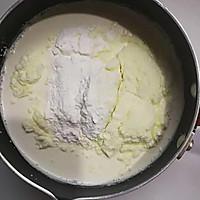 #美食新势力# 果酱奶牛雪糕的做法图解2
