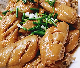 【独家】卤水鸡翅的做法