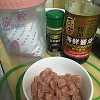 黑椒肉粒炒豆角的做法图解2