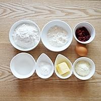 蔓越莓麻薯面包#美的烤箱菜谱#的做法图解1