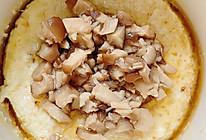 减脂餐 | 香菇豆腐炖蛋的做法
