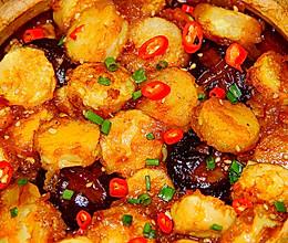 日本豆腐煲│鲜香好吃的做法