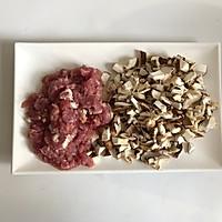 #秋天怎么吃#零失败❗爆好吃的✅香菇肉酱面✅~十分钟搞定的做法图解2