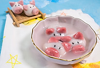 小猪汤圆 元宵节孩子的最爱的做法