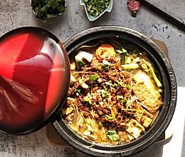 #今天吃什么#家常一锅炖菜的做法
