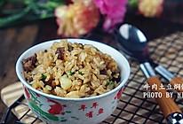 土豆牛肉焖饭#美的初心电饭煲#的做法