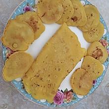 小米鸡蛋奶酪派