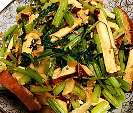 低脂高蛋白【芹菜炒香干】全家共享的做法