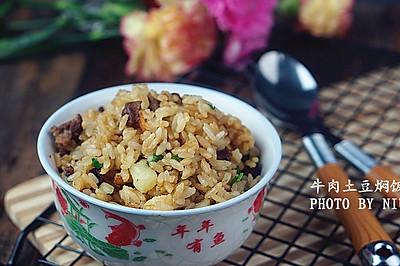 土豆牛肉焖饭#美的初心电饭煲#