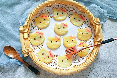 #硬核菜谱制作人#可爱的KT猫土豆饼