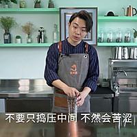 #炎夏消暑就吃「它」#芭乐柠檬,不一样的柠檬茶的做法图解2