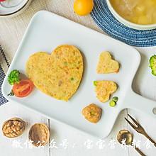 奶香豌豆饼—宝宝辅食