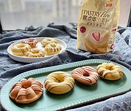 情人节限定可爱甜甜圈的做法