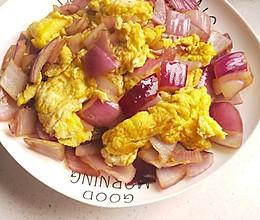 快手家常菜~圆葱炒鸡蛋的做法