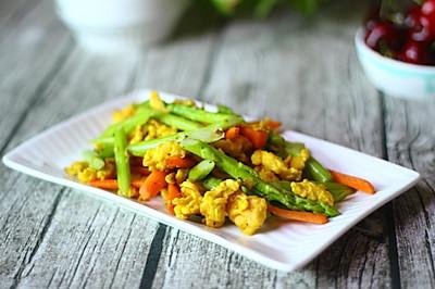胡萝卜芦笋炒鸡蛋