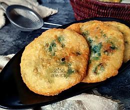 香到里约的油饼(韭菜肉馅)#香雪奥运#的做法