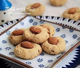 【空气炸锅版】红糖扁桃仁小饼干的做法