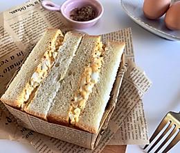 快手营养早餐,鸡蛋三明治的做法