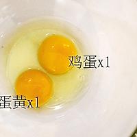 港式芒果班戟#味觉师#的做法图解3