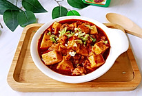 #豆果10周年生日快乐#麻婆豆腐的做法