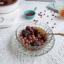 红豆红枣薏米糖水  苏泊尔养生壶版